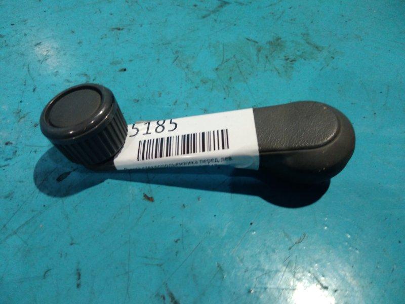 Ручка стеклоподъемника Mazda Bongo Brawny SD5AT передняя левая