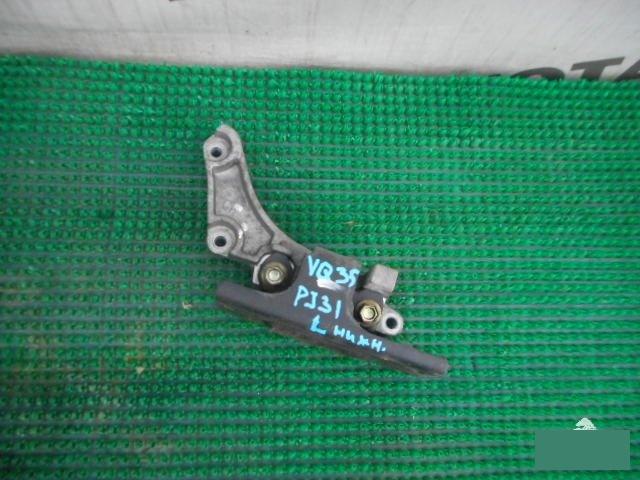 Подушка кпп Nissan Teana PJ31 VQ35 2003 (б/у)