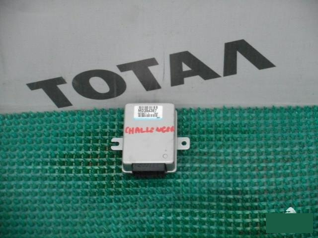 Электронный блок Mitsubishi Challenger K99W 6G74 (б/у)