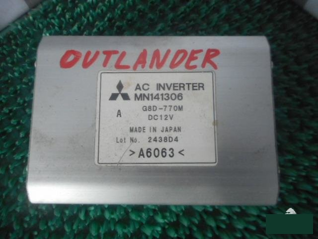Инвертор Mitsubishi Outlander CW6W 6B31 2007 (б/у)