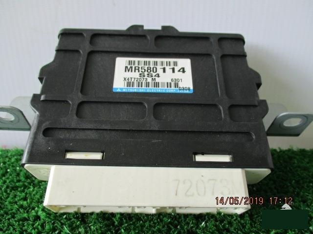 Блок управления 4wd Mitsubishi Pajero V77W 6G74 (б/у)