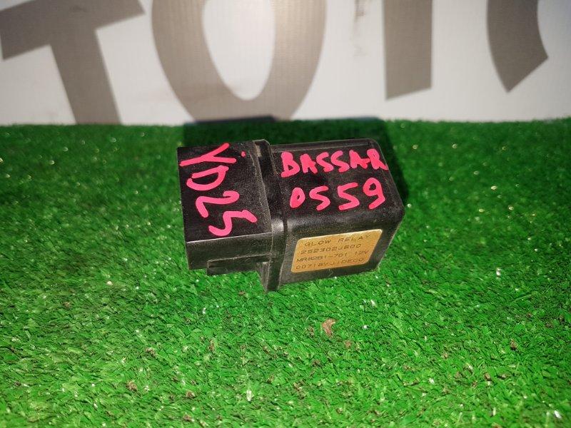 Реле накала Nissan Bassara JVNU30 YD25DDTI 2000 (б/у)