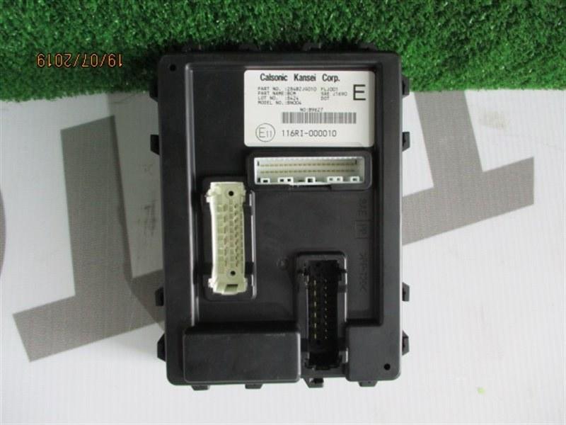 Блок предохранителей Nissan X-Trail TNT31 QR25DE 2008 (б/у)