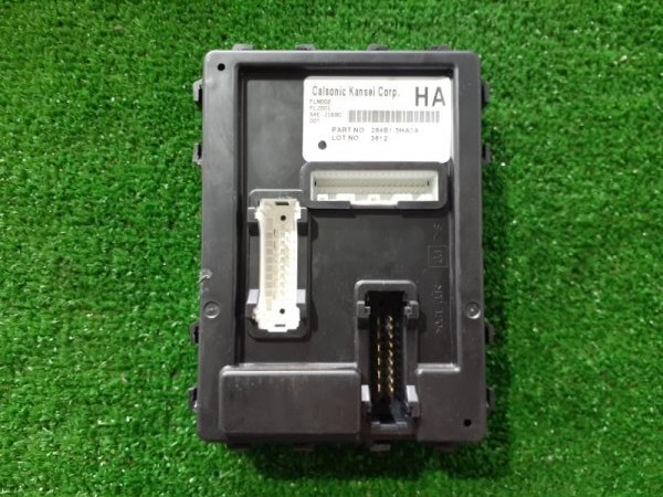 Электронный блок Nissan Latio N17 HR12DE 2013 (б/у)