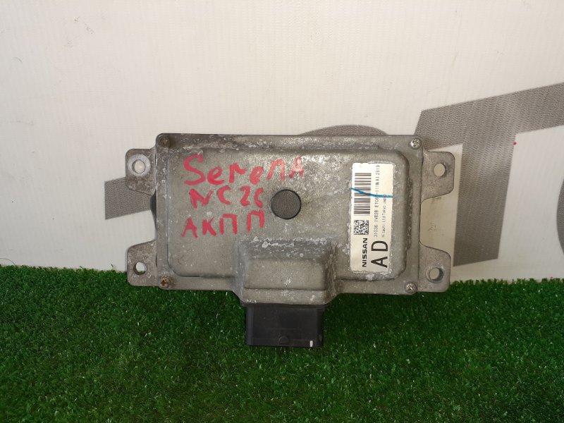 Блок управления акпп Nissan Serena NC26 MR20DD 2012 (б/у)