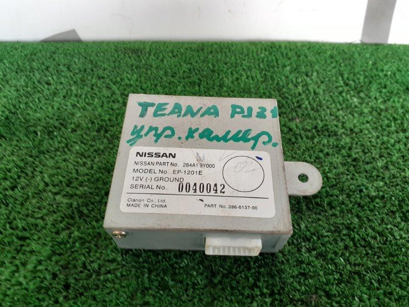 Электронный блок Nissan Teana PJ31 VQ35DE 2004 (б/у)