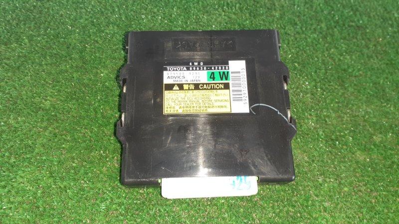 Блок управления 4wd Toyota Vanguard GSA33W 2GRFE 2007 (б/у)