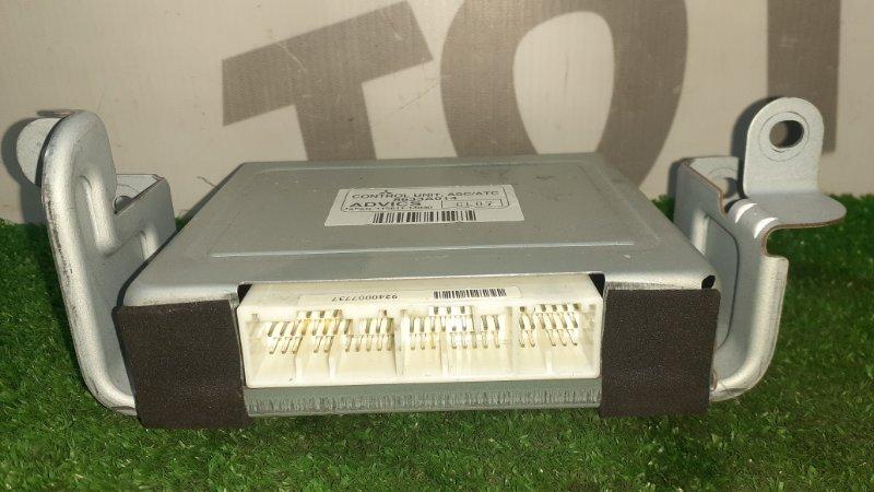 Электронный блок Mitsubishi Pajero V97W 6G75 2007 (б/у)