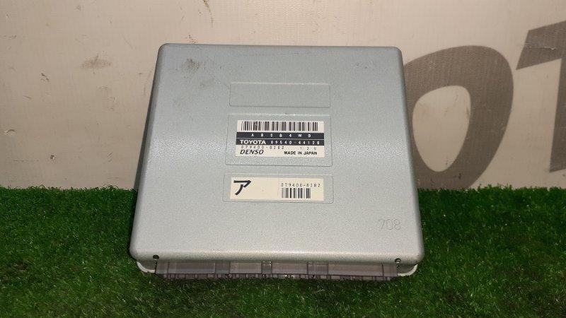 Блок управления 4wd Toyota Ipsum ACM26 2AZFE 2002 (б/у)