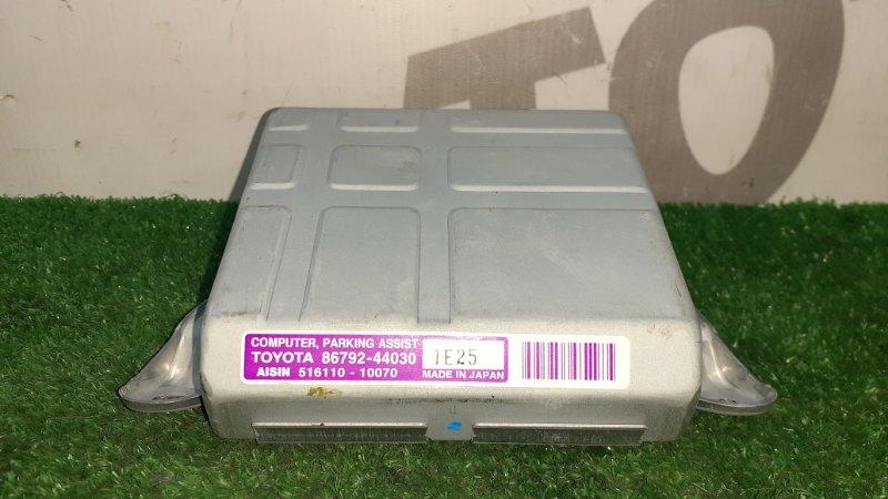 Электронный блок Toyota Ipsum ACM26 2AZFE 2002 (б/у)