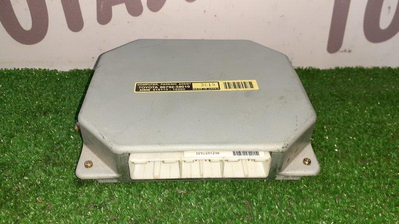 Электронный блок Toyota Alphard ANH15 2AZFE 2003 (б/у)