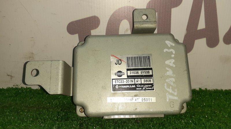 Блок управления акпп Nissan Teana PJ31 VQ35DE 2003 (б/у)
