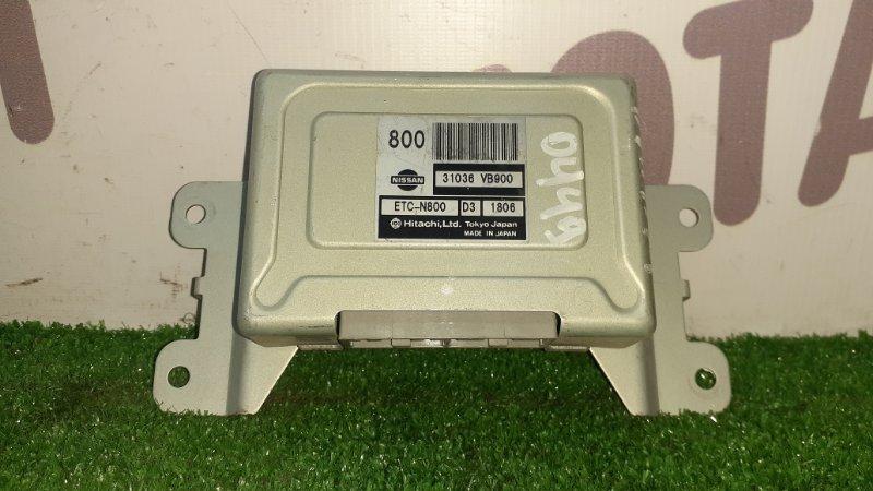 Блок управления акпп Nissan Safari WTY61 ZD30DDTI 2001 (б/у)