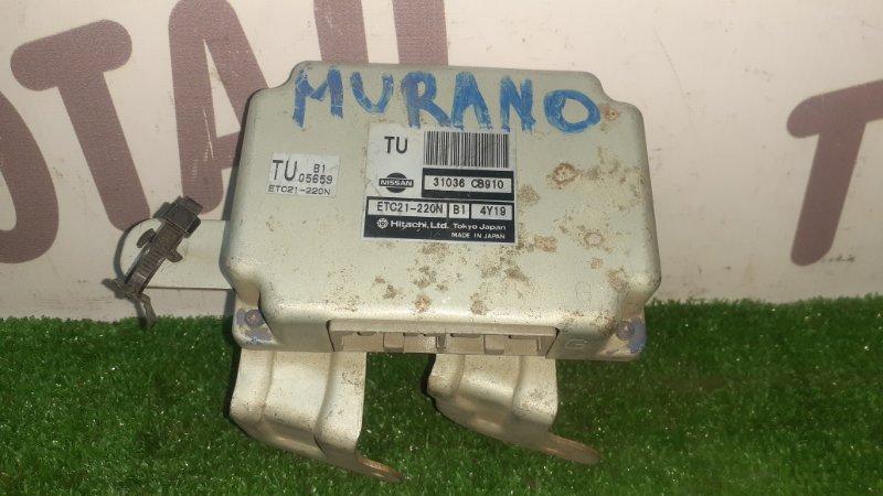 Блок управления акпп Nissan Murano PNZ50 VQ35DE (б/у)