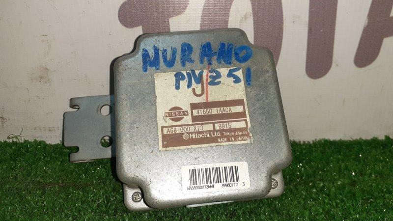 Блок управления 4wd Nissan Murano PNZ51 VQ35 (б/у)