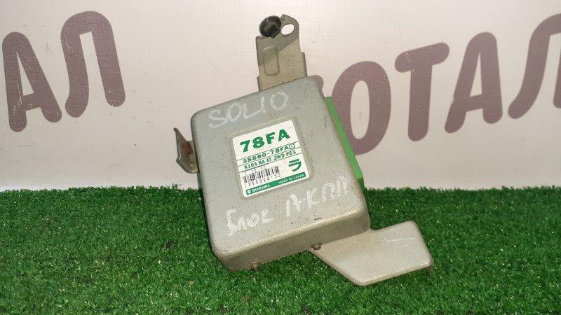 Блок управления акпп Suzuki Wagon R Solio MA64S K10A (б/у)