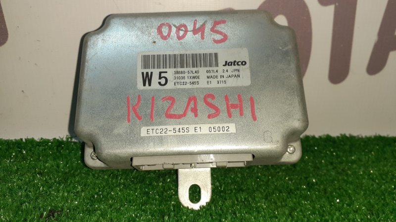 Блок управления акпп Suzuki Kizashi RE91S J24B 2009 (б/у)