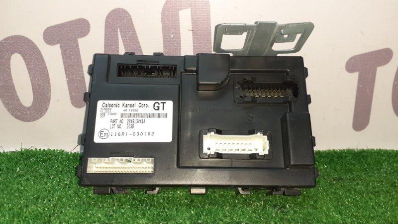 Блок предохранителей Nissan Note E12 HR12DDR 2013 (б/у)