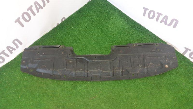 Защита бампера Nissan Presage VNU30 YD25DDTI 1999 передняя (б/у)