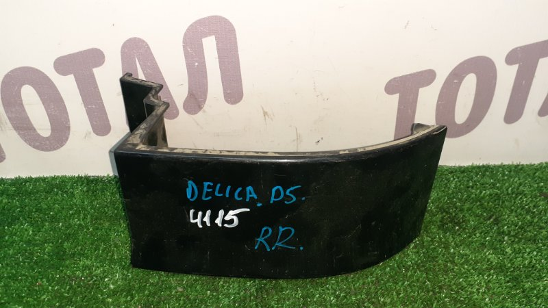 Планка под стоп Mitsubishi Delica D5 CV5W 4B12 правая (б/у)