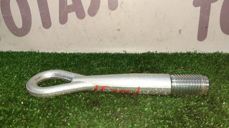 Крюк буксировочный Nissan X-Trail TNT31 QR25DE 2007 (б/у)