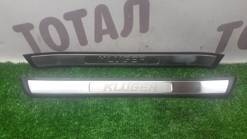 Накладка на порог Toyota Kluger MHU28 3MZFE 2005 передняя (б/у)