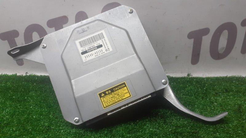 Блок управления 4wd Toyota Kluger MHU28 3MZFE 2005 (б/у)