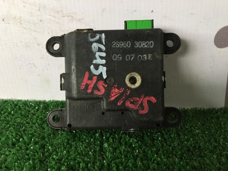 Сервопривод заслонок печки Suzuki Splash XB32S K12B (б/у)