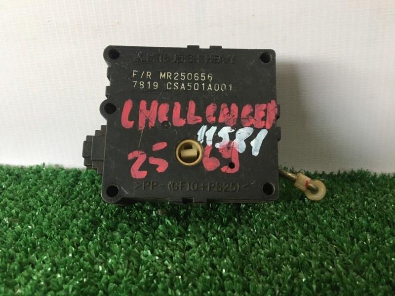Сервопривод заслонок печки Mitsubishi Challenger K96W 6G72 (б/у)