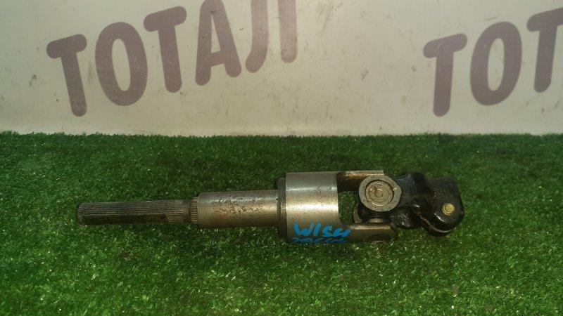 Рулевой карданчик Toyota Wish ZNE14 1ZZFE 2004 (б/у)