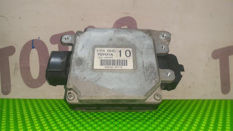 Блок управления рулевой рейкой Toyota Crown GWS204 2GRFSE 2008 (б/у)