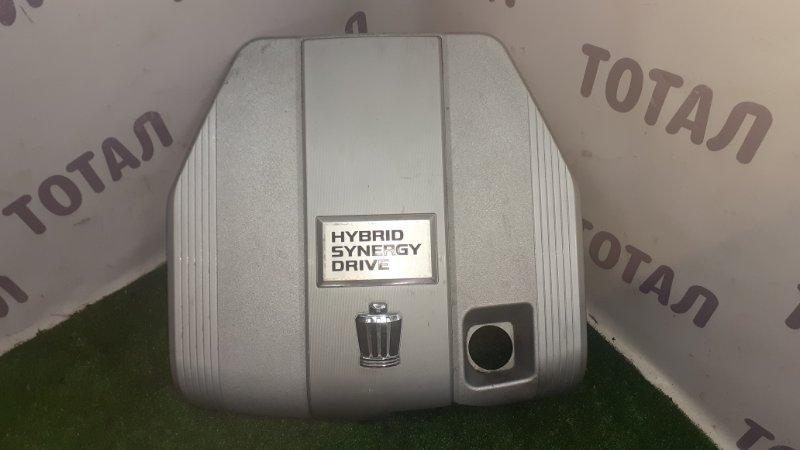 Декоративная крышка двигателя Toyota Crown GWS204 2GRFSE 2008 (б/у)