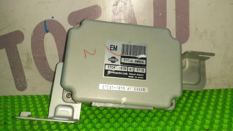 Блок управления акпп Nissan Primera TP12 QR20DE 2005 (б/у)
