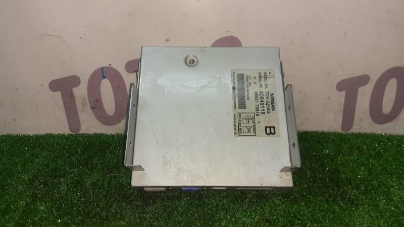 Тюнер Nissan Teana PJ31 VQ35DE 2004 (б/у)