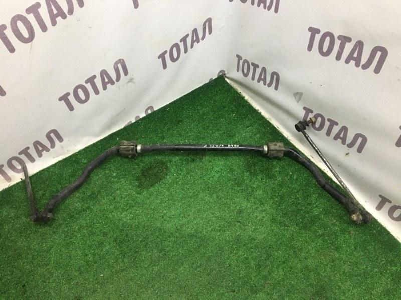 Стабилизатор Toyota Rav4 ACA31 2AZFE передний (б/у)
