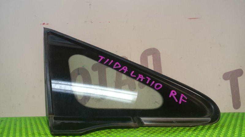 Форточка кузова Nissan Tiida Latio SNC11 HR15DE 2007 передняя правая (б/у)
