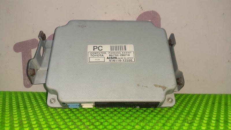 Блок управления парковкой Toyota Estima ACR50W 2AZFE 2007 (б/у)