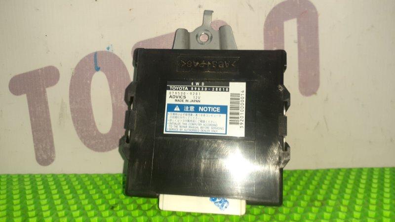 Блок управления 4wd Toyota Estima GSR55 2GRFE 2007 (б/у)
