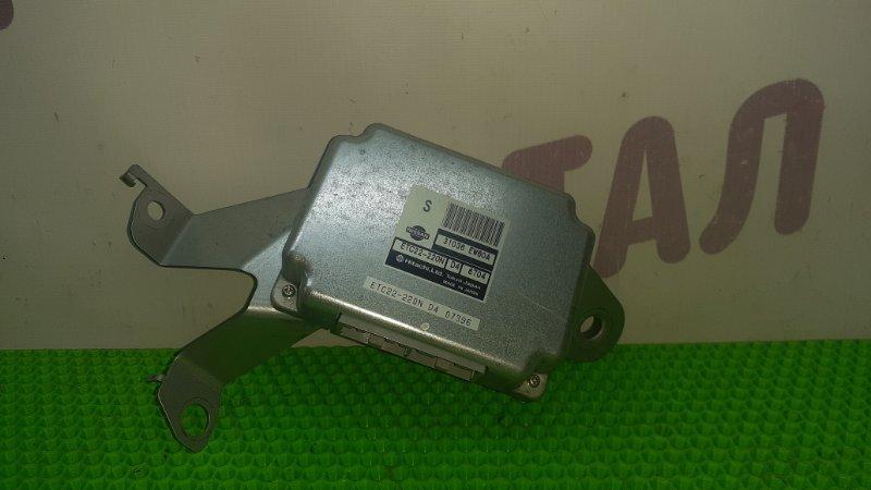 Блок управления акпп Nissan Bluebird Sylphy KG11 MR20DE 2006 (б/у)
