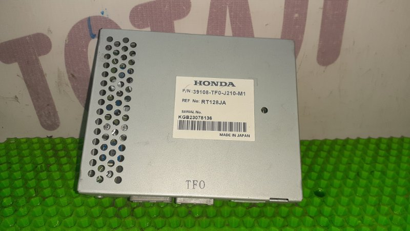 Тюнер Honda Fit GE6 L13A 2009 (б/у)
