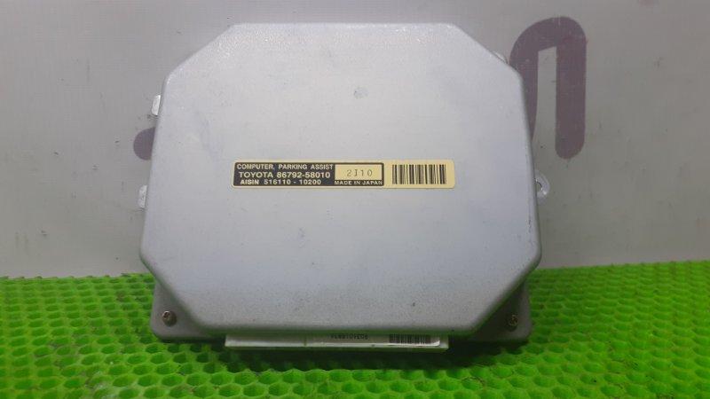Блок управления парковкой Toyota Alphard ANH15 2AZFE 2002 (б/у)
