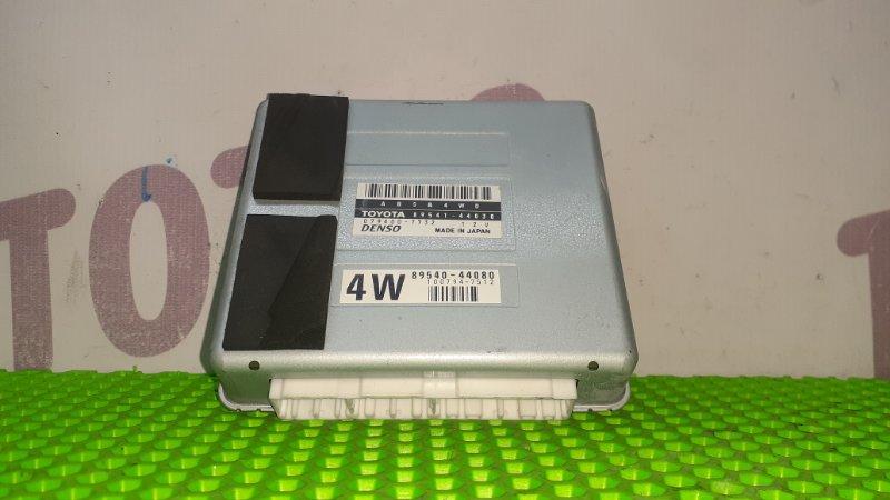 Блок управления 4wd Toyota Gaia SXM15 3SFE 1998 (б/у)