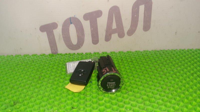 Блок иммобилайзера Toyota Ractis NCP105 1NZFE 2007 (б/у)