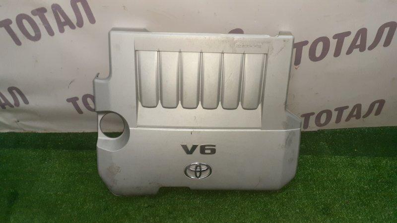 Декоративная крышка двигателя Toyota Mark X Zio GGA10 2GRFE 2008 (б/у)