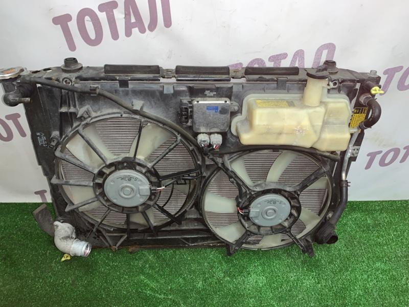 Радиатор двс Toyota Harrier GSU36 2GRFE 2006 (б/у)