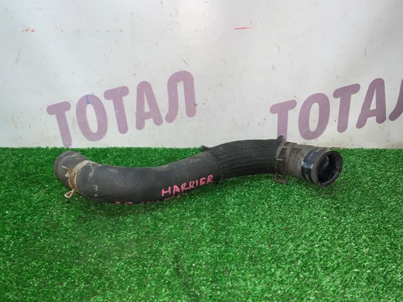 Патрубок радиатора Toyota Harrier GSU36 2GRFE 2006 левый нижний (б/у)