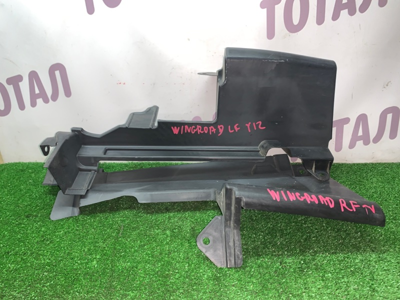 Дефлектор радиатора Nissan Wingroad NY12 HR15DE 2007 (б/у)