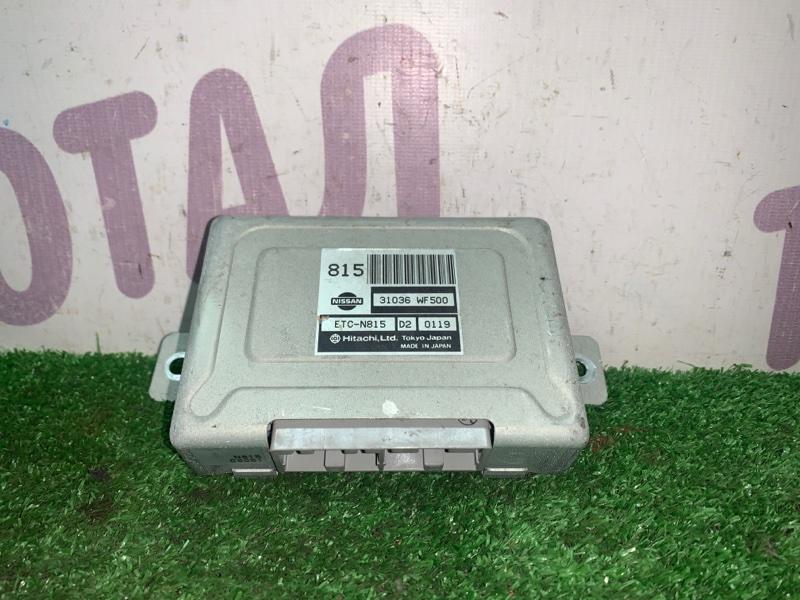 Блок управления акпп Nissan Liberty PNM12 SR20DET 1999 (б/у)