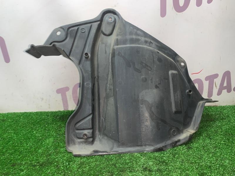 Защита двигателя Nissan Liberty PNM12 SR20DET 1999 левая (б/у)