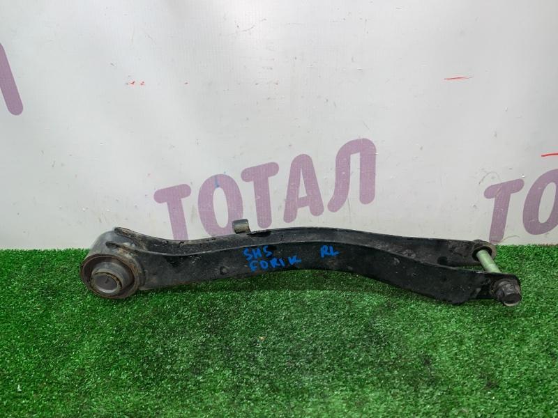 Продольная тяга Subaru Forester SH5 EJ205 2008 задняя левая (б/у)